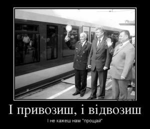 926464_-privozish--vdvozish_demotivators_ru