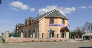 готель дружини Квятківського