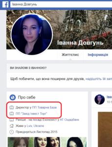 Деребан тендеров по-Львовски