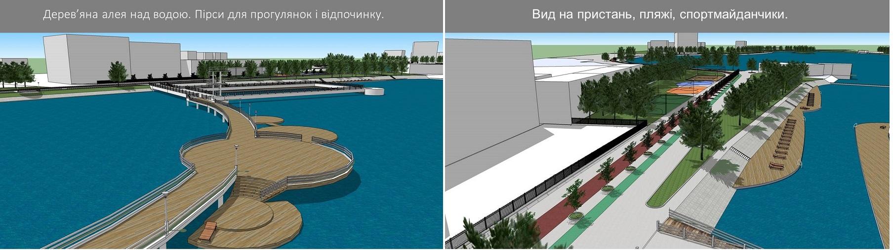 Тендерний новачок і фірма нардепа Шевченка облаштують озеро в Івано-Франківську за майже 9 мільйонів