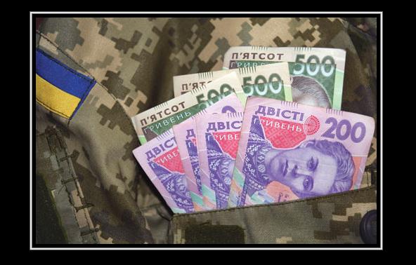 """Результат пошуку зображень за запитом """"Поліція розслідуватиме махінації з орендою приміщень військової друкарні «Армія України»"""""""