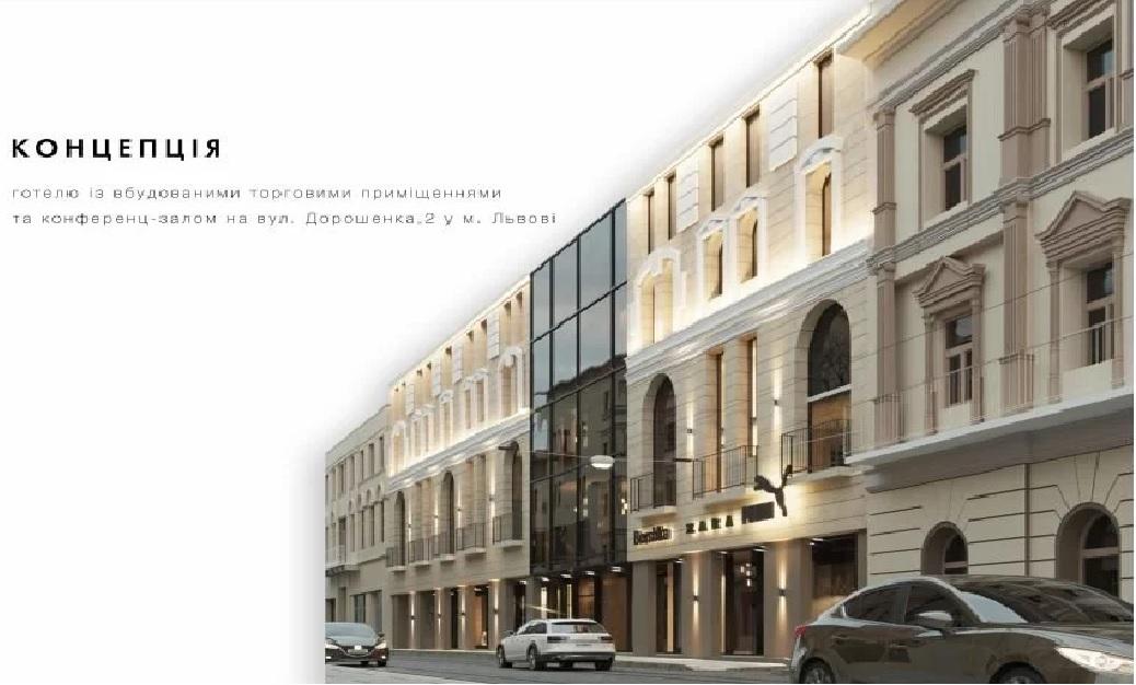 """Результат пошуку зображень за запитом """"Виконком відклав будівництво нового готелю Козловського виключно через невдалий проект"""""""