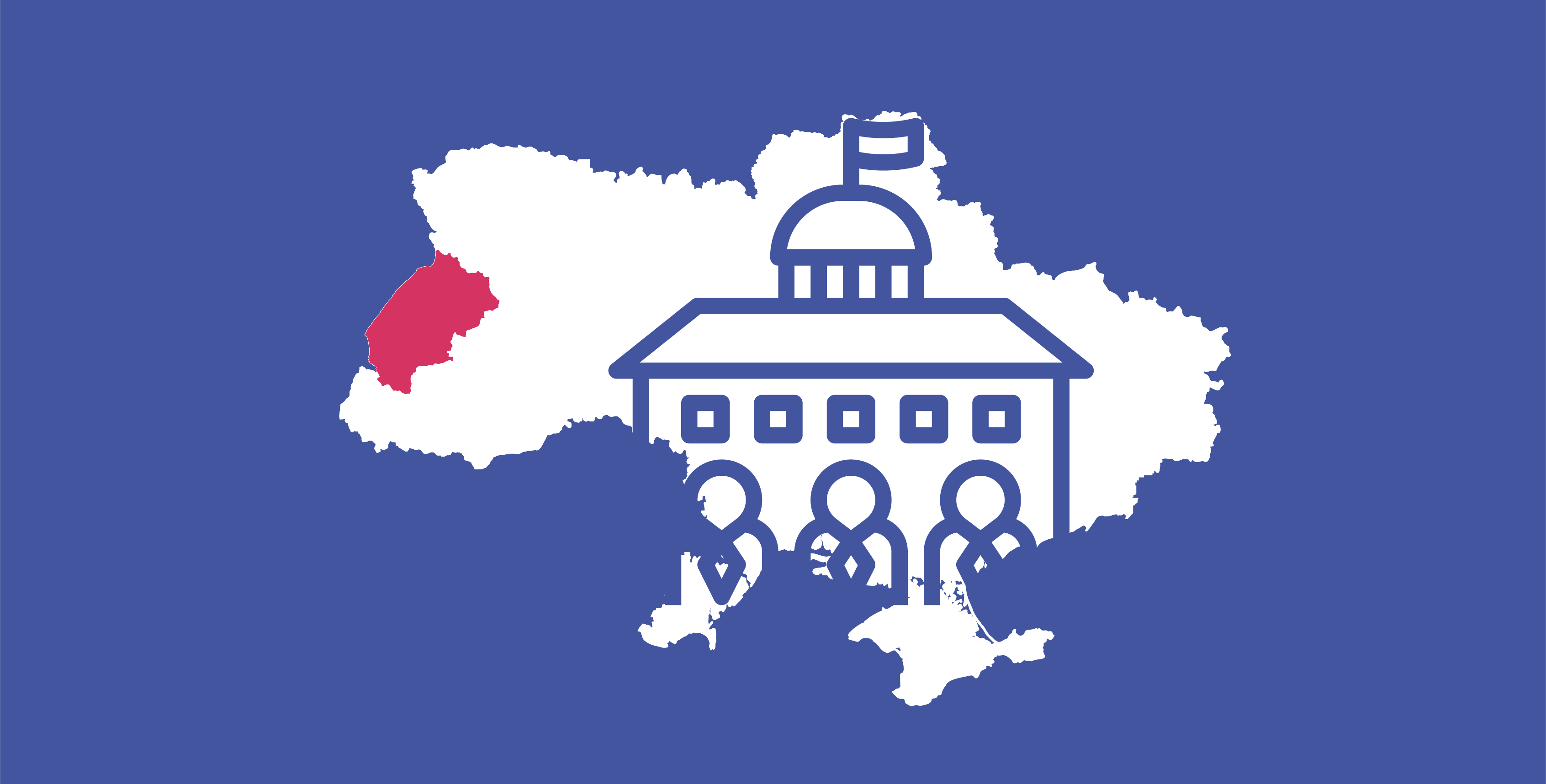 НАШІ ГРОШІ. ЛЬВІВ » Тендер на розробку цифрової карти Львівщини розіграли  пов'язані компанії зі «шлейфом» земельних махінацій